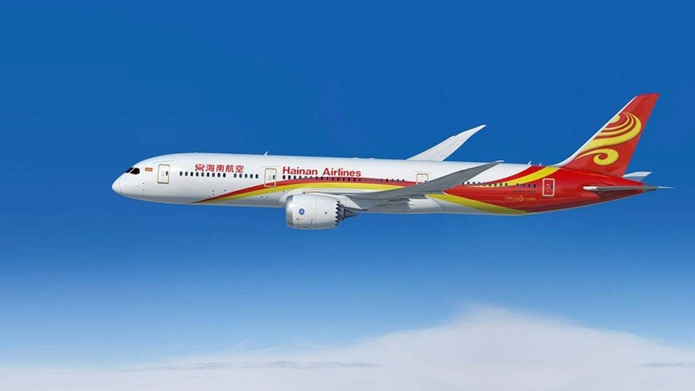 hainan airlines business presentations